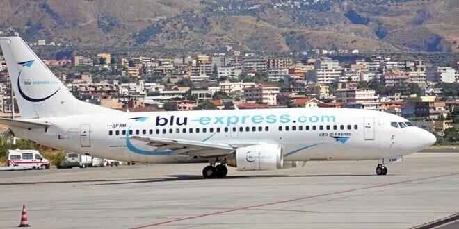 BluExpress (Blue Panorama)
